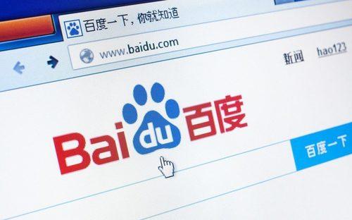 Baidu-SEO-1024x683-1024x640.jpg