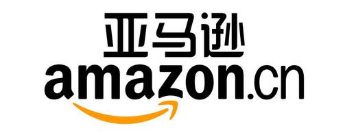 amazon_China.jpg