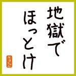 shikishi-024.jpg