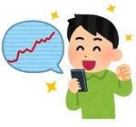 kabu_chart_smartphone_man_happy.jpg